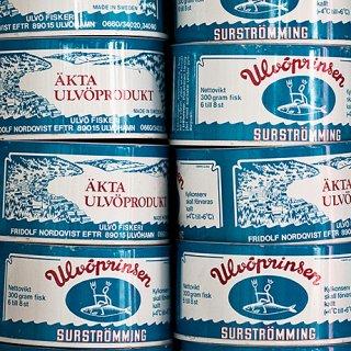 世界一臭いと言われるスウェーデンの「シュールストレミング」には解禁日があった!