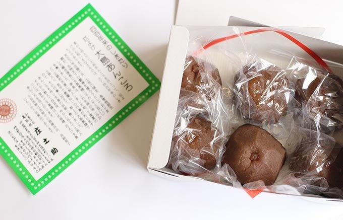 福が来ること間違いなし!1年に3日しか販売されない厄よけ和菓子「大島あんころ」