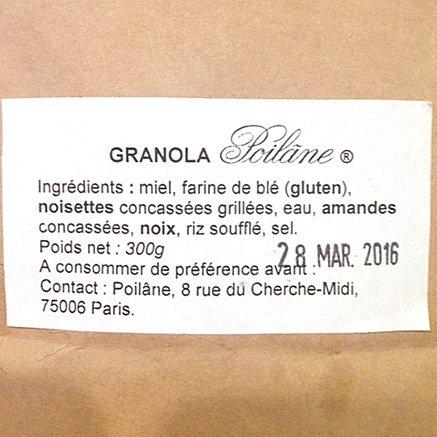 新定番!パリで200年以上続く老舗ブーランジェリー「ポワラーヌ」のグラノーラ