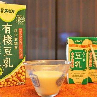 【大分県】美人の湯で有名な温泉県から贈る!九州乳業株式会社の「有機豆乳」