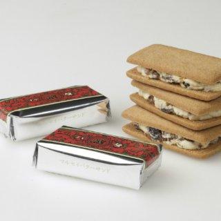 サンド系のお菓子ではダントツの美味しさ!「マルセイバターサンド」