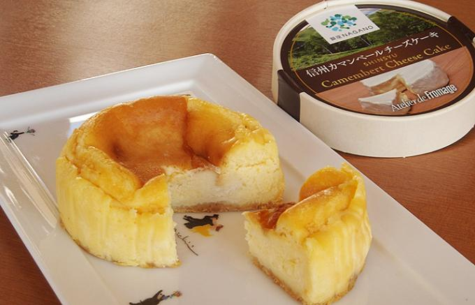 一度で二度美味しい! 信州で作られる純日本製のチーズを使ったチーズケーキ
