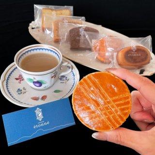 【リピート必至】パティシエも注目の超有名店!高級感溢れる極上焼き菓子セット