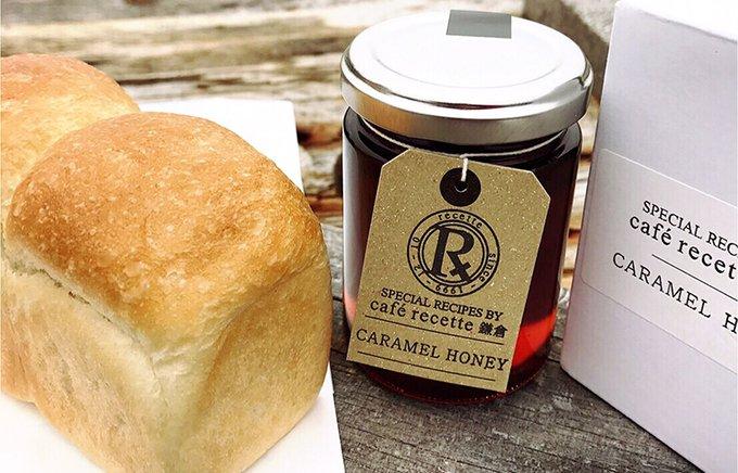 美味しいパンが繋いでくれた「ホロ苦あま〜い」シロップのご縁!鎌倉のカフェルセット
