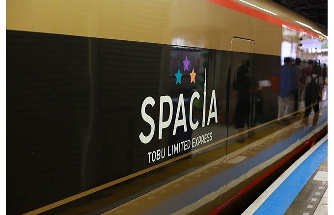 美しい水を求めて!スペーシアで日光への旅に出る「FOODSCAPE TRAIN」