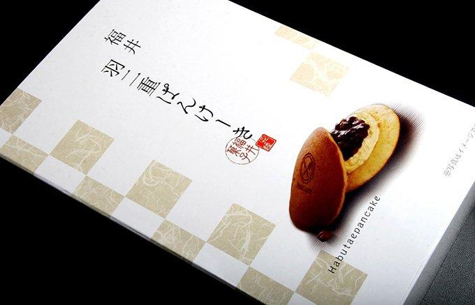 名物、羽二重餅の粉を用い、マーガリンで洋菓子にシフトした「福井羽二重ぱんけーき」