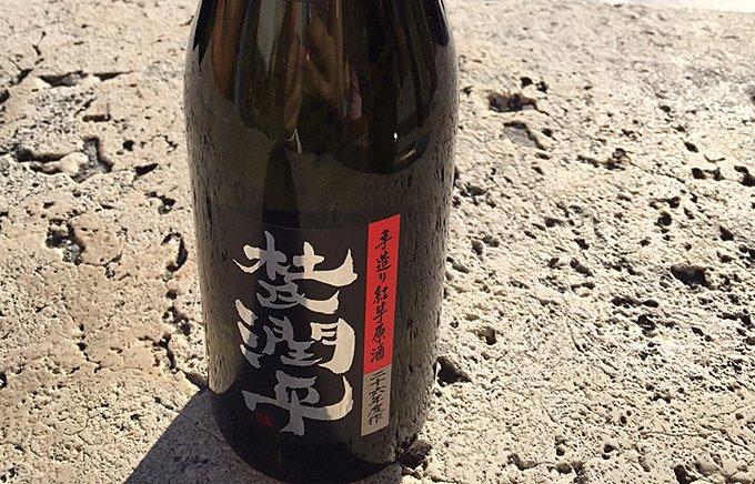 【限定生産】手麹手法で作られる愛される宮崎日南の芋焼酎「杜氏潤平 紅芋 原酒」
