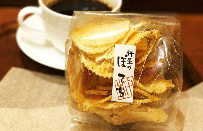 お酒好きな人への手土産は間違いなくココ!大人のおつまみ菓子専門「麻布十番 杵屋」