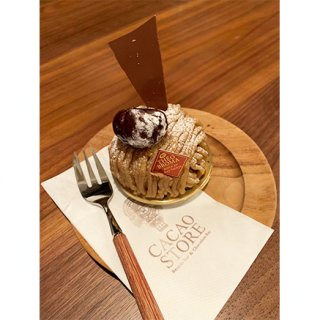 魅惑的な高級チョコレートブティック 『CACAO STORE 』のモンブラン