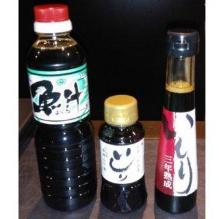 魚介の風味と旨味もしっかり味わえる!石川県を代表する伝統調味料の一つ「いしる」