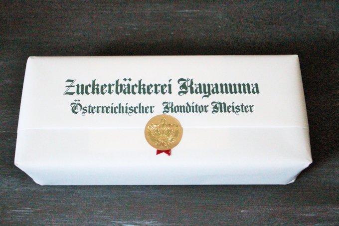 ハズせないときの贈り物にはツッカベッカライカヤヌマの「テーベッカライ」