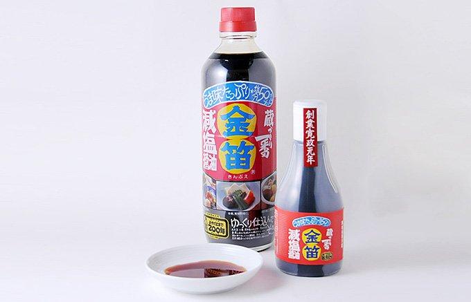 30年以上のロングセラー 埼玉県の蔵元が手掛ける減塩醤油