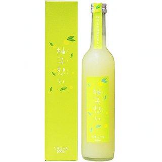 生産者と酒蔵の想いの詰まった「柚子想い」
