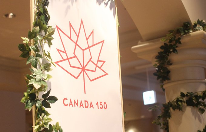 カナダのおいしいとこどり!カナダ食材をふんだんに使った「フォンタナ」のフルコース