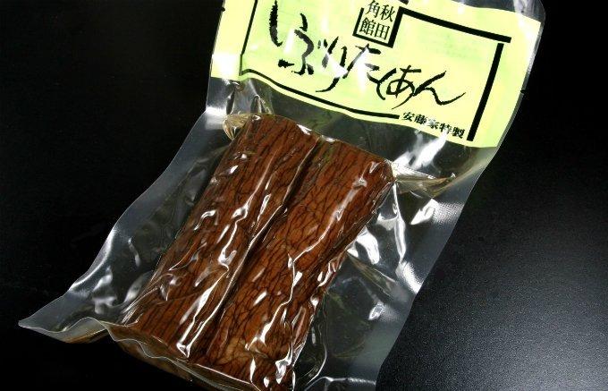 【食べる地理学(第2弾)】どこの都道府県のお土産かわかる?