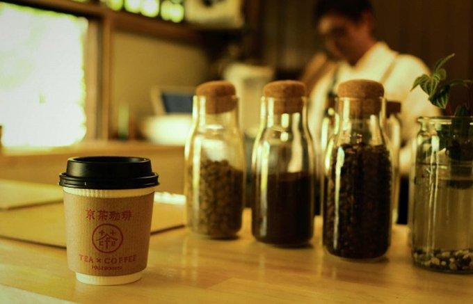 """""""きちんと珈琲、そしてお茶""""京都で誕生した「京茶珈琲」は和コーヒーの決定版!"""