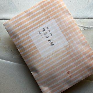 生姜のピリピリと昆布のうま味が一体となった「神宗の生姜」