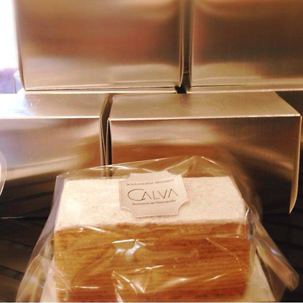"""冷蔵庫で冷たく""""シメ""""て、食べるカルヴァのバウムクーヘン「カルヴァクーヘン」。"""
