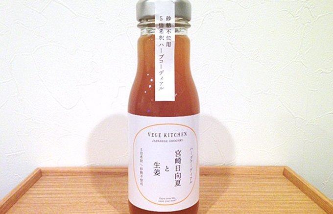 生姜(しょうが)効果でぽかぽかボディづくり!冬のお手軽あったか健康習慣