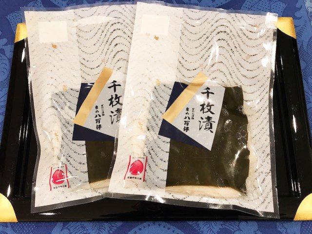 寒くなると美味しくなるもの。京都『八百伊』さんの千枚漬け