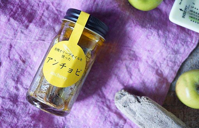 料理の幅が驚くほど広がる!シンプルに上質な素材を使用「釜鶴」絶品無添加アンチョビ
