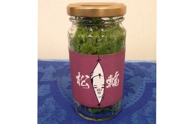 鮮烈!爽やか!アジフライの名店、京橋松輪のかくれヒット、柚子胡椒!