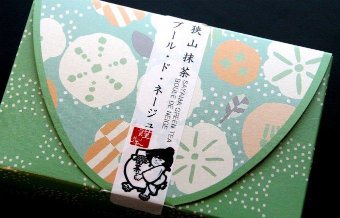 まるで抹茶を食べているみたいな埼玉『長峰園』の「狭山茶ブール・ド・ネージュ」