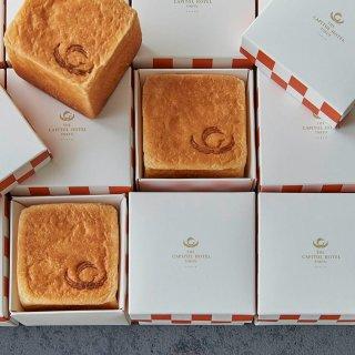 おうち時間が豊かになる「ザ・キャピトルホテル 東急」の新作パン