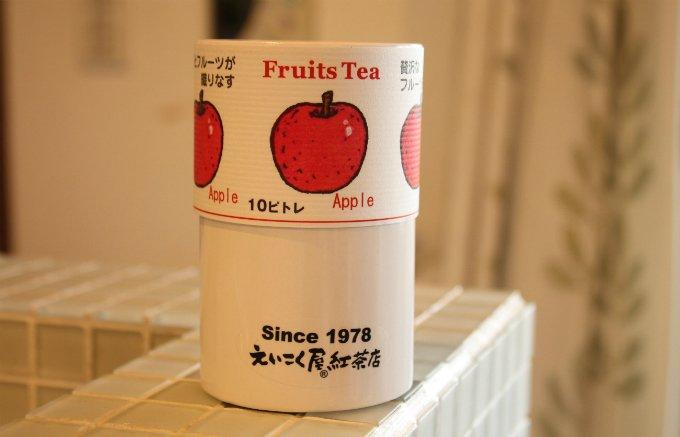 インド料理店がつくる本格インド紅茶!「贅沢なフルーツティーりんご」