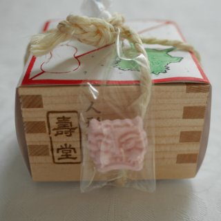 節分をもっと楽しく!老舗和菓子店『壽堂』が作る、外も中もキュートな「節分豆」