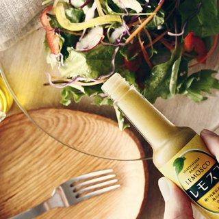酸味・辛味・旨味の絶妙ブレンド!レモンのタバスコ「レモスコ」