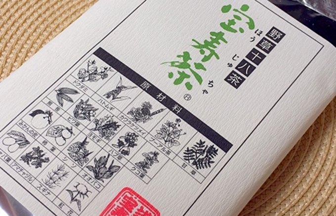 お取り寄せで差をつける! 新宿で買えるハイセンスな帰省土産決定版!