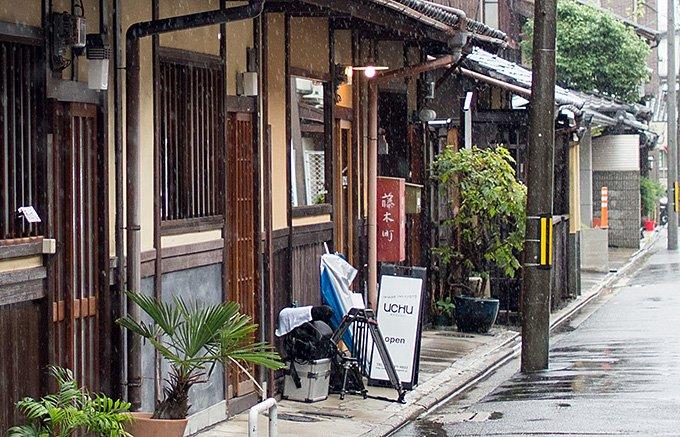 古くて新しい、京都のモダン和菓子ブランド『UCHUwagashi』のフルーツ落雁