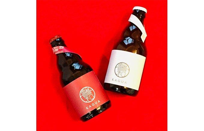 和ハーブが馨しい!日本が世界に誇れるクラフトビール「馨和 KAGUA」