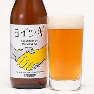 かわったビール