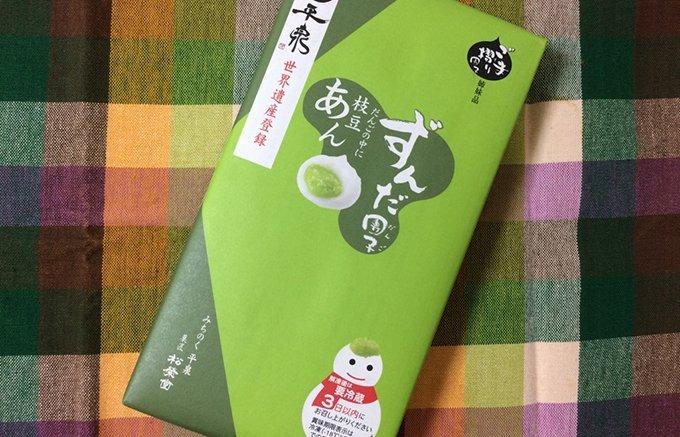 お土産に困ったら迷わず一択!岩手県一関市に行ったら食べたい岩手グルメ5選!