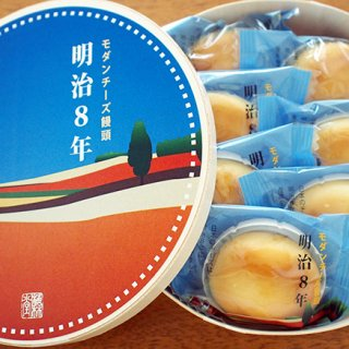 白ワインと一緒に楽しむ埼玉老舗和菓子店・梅林堂のチーズ饅頭「明治8年」
