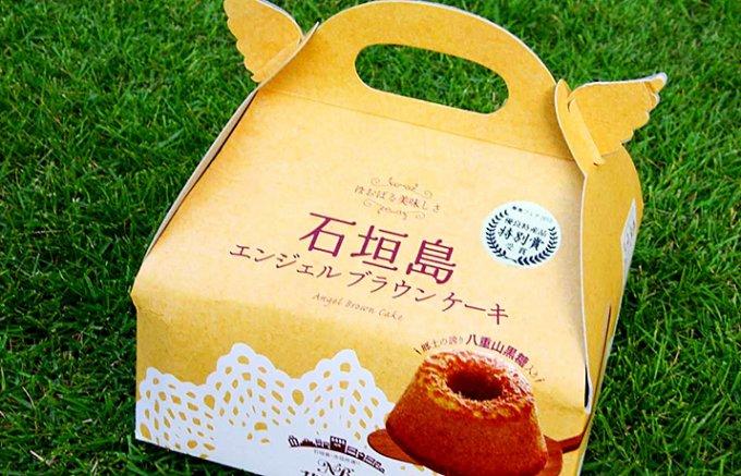 新石垣空港オープンで登場した新ケーキは、黒糖の濃厚さが活きる