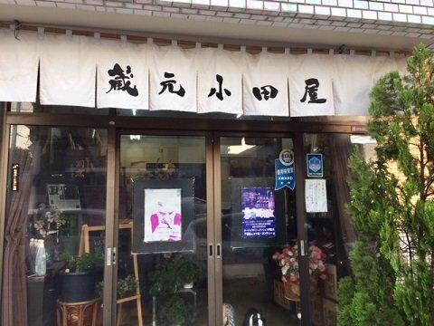 料理人が愛してやまないお酢がある。茨城県生まれの「割烹酢」