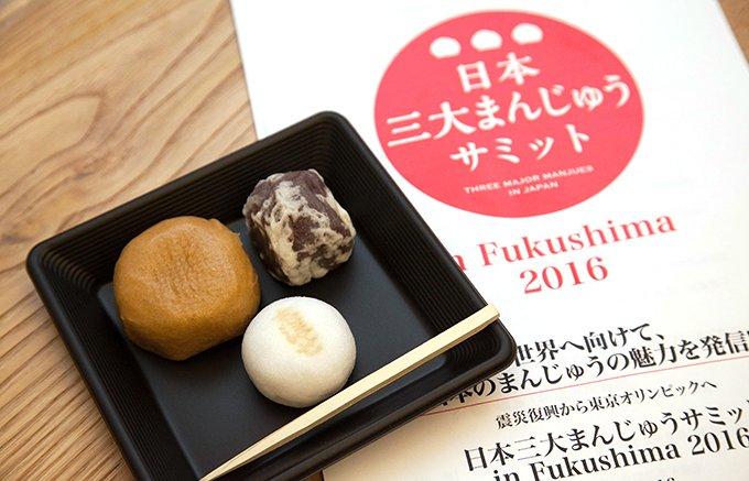 「薄皮饅頭」に込められたあんこへの想い。福島に柏屋「薄皮饅頭」あり!