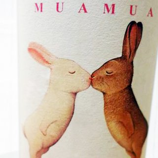 チョコレートと一緒に!可愛いエチケットで想いが伝わるスペインワインMUAMUA