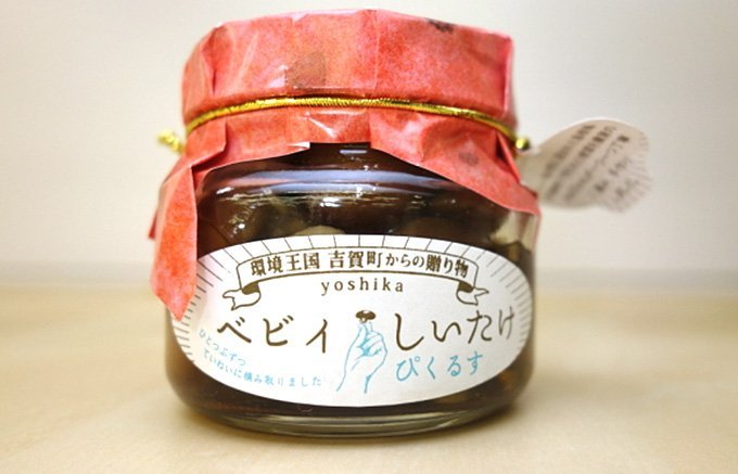 【山の恵み土産】今が旬「秋の味覚の王様」絶品きのこ料理7選
