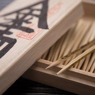 日本で唯一残る楊枝専門店「さるや」の黒文字楊枝