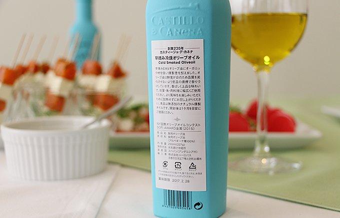 可愛いだけじゃない!スペイン・アンダルシア産の早摘み実力派「冷燻オリーブオイル」