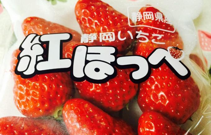 一口食べたら甘みに思わず一口ぼれする、イチゴ「かなみひめ」