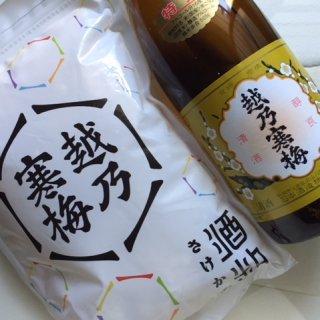 新潟の銘酒「越乃寒梅」から作った酒粕は、香り高さが違う