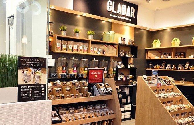 グラノーラとナッツ専門店「GLABAR」の美容スイーツ
