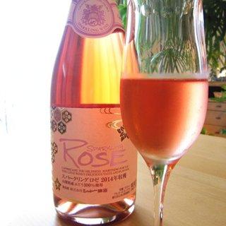 夏の夕暮れ時に飲みたい!スパークリングワイン ロゼ