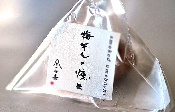 薫香とほのかな酸味でご飯が止まらない!「梅干しの燻製」