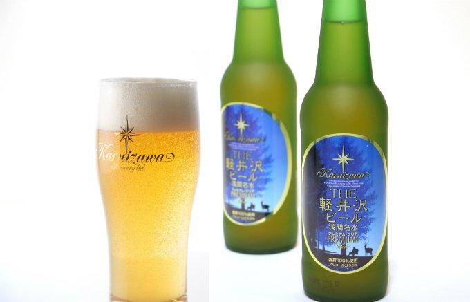 軽井沢発!味もパッケージもこだわった本格プレミアムビール「プレミアム・クリア」